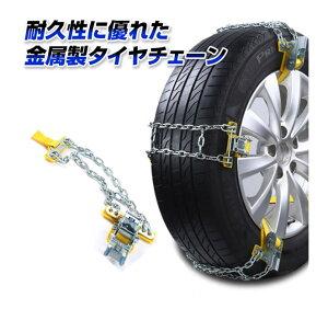 MAXWIN ジャッキアップ不要!金属タイヤチェーン K-TIR02-M6 タイヤ幅205〜225mm 16インチ・コンパクトカー・ハッチバック・ミニバンなど 【NFR店】