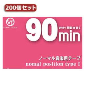 ☆【200個セット】 VERTEX カセットテープ90分(片面45分)インデックスカード付 VC-90X200