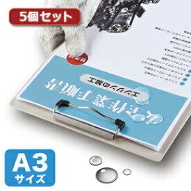 ☆【5個セット】サンワサプライ カラーレーザー用耐水紙・中厚A3サイズ LBP-WPF15MDP-A3X5