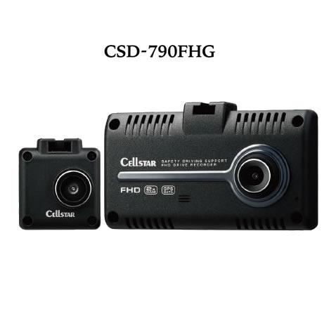 Cellstar セルスター工業 CSD-790FHG GPS内蔵一体型2カメラドライブレコーダー