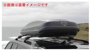 <予約順12月発売予定>PIAATERZOルーフボックスオルカ(ORCA)520リットルEA520B