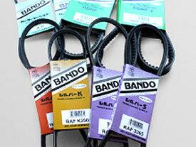 BANDO バンドー化学 ローエッジVベルト バス・トラック用 HDPF5350 対応純正番号:03085-20351 【NFR店】