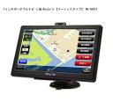 MAXWIN 7インチポータブルナビ <道-Route->【ベーシックタイプ】 NV-A001E