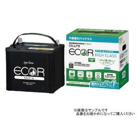 GSYUASA ECO.R HIGH CLASS EC-90D23L 自家用乗用車用 高性能バッテリー エコ.アール ハイクラス 【NFR店】
