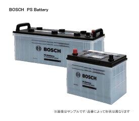 BOSCH ボッシュ PS バッテリー PSBC-90D26L トラック・商用車用