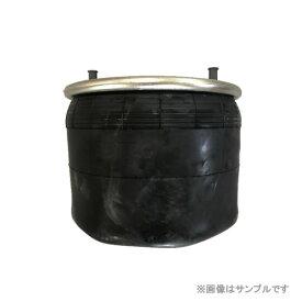 社外品エアサス(エアスプリング) BPW軸 3761-014-01 他 商品品番:001-00101