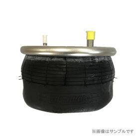 社外品エアサス(エアスプリング)セミ 上蓋付き 日野 FW(F/R)49711-1630 他 商品品番:008-0300B