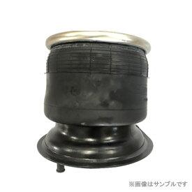 社外品エアサス(エアスプリング) 日野 FW(F/R LH)S4840-E0020 他 商品品番:008-00400