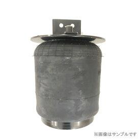 社外品エアサス(エアスプリング) 日野 FW(R/R)S4850-E0150 他 商品品番:008-00800