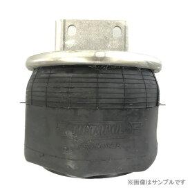 社外品エアサス(エアスプリング) UD CC 53210-00Z2A 他 商品品番:021-00600