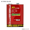 RESPO(レスポ) エンジンオイル R-TYPE 10W-50 4L×6缶セット