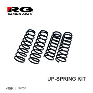 RG アップスプリング SS045A-UP スズキ スペーシア(ギア) 17/12〜 型式:MK53S エンジン型式:R06A