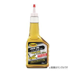 RISLONE 漏れ止め剤入りジャッキオイル 370ml RP-61812