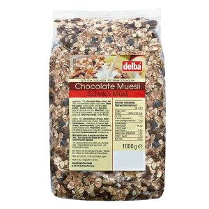 ◎【代引不可】delba(デルバ) チョコレートミューズリー 1kg×10個セット「他の商品と同梱不可/北海道、沖縄、離島別途送料」