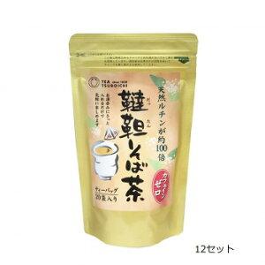 ◎つぼ市製茶本舗 韃靼そば茶 ティーバッグ 60g(3g×20p) 12セット「他の商品と同梱不可/北海道、沖縄、離島別途送料」