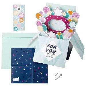 ポップアップボックスカード 飛び出すボックス型色紙 L GBCL-01 PARTY「他の商品と同梱不可/北海道、沖縄、離島別途送料」