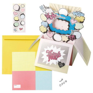 ポップアップボックスカード 飛び出すボックス型色紙 LGBCL-02 FUKIDASHI「他の商品と同梱不可/北海道、沖縄、離島別途送料」