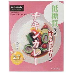 ◎【代引不可】ミッション 低糖質なのに旨みたっぷりなチキンカレー 20食セット「他の商品と同梱不可/北海道、沖縄、離島別途送料」