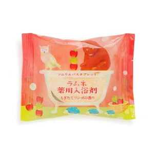 【代引不可】ソムリエバスタブレット ラムネ薬用入浴剤 もぎたてリンゴの香り 12個入り「他の商品と同梱不可/北海道、沖縄、離島別途送料」