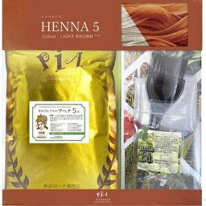PIA ヘアカラー かの子のハーバルヘナ5番×1袋+Aセット 100g ライトブラウン H5×1+*A(ama)「他の商品と同梱不可/北海道、沖縄、離島別途送料」