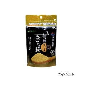 【代引不可】純正食品マルシマ 毎日飲料 有機きな粉 黒ごま 70g×6セット 2577「他の商品と同梱不可/北海道、沖縄、離島別途送料」