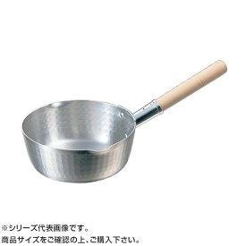 アルミ雪平鍋 27cm(5.2L) 019056「他の商品と同梱不可/北海道、沖縄、離島別途送料」