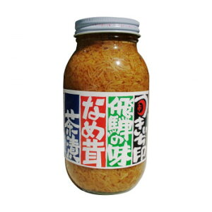 ◎【代引不可】山一商事 なめ茸瓶(固形80%タイプ) 900g×12個 8715「他の商品と同梱不可/北海道、沖縄、離島別途送料」