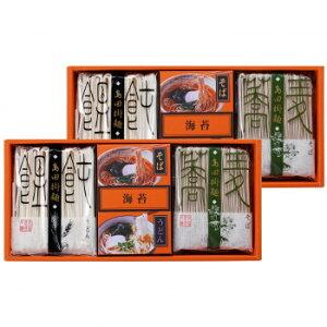◎【代引不可】人力うどん 職人の技 うどんそばセット JU-CO「他の商品と同梱不可/北海道、沖縄、離島別途送料」