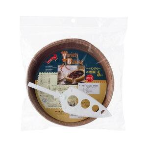 アートナップ ベーキングトレー パイ型(M) 5枚×50 NC-038「他の商品と同梱不可/北海道、沖縄、離島別途送料」