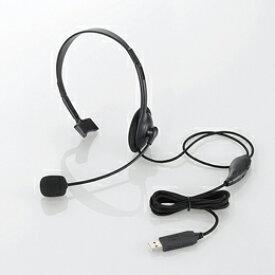 <欠品 未定>☆エレコム USBヘッドセット(片耳小型オーバーヘッドタイプ) HS-HP21UBK