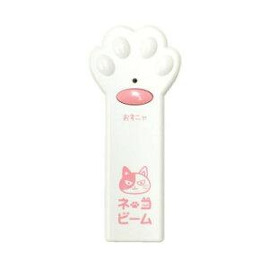 東心 日本製 猫用玩具 ネコビーム(レーザーポインター) CLP-3000「他の商品と同梱不可/北海道、沖縄、離島別途送料」