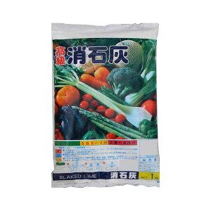 【代引不可】3-7 あかぎ園芸 消石灰 1kg 20袋「他の商品と同梱不可/北海道、沖縄、離島別途送料」