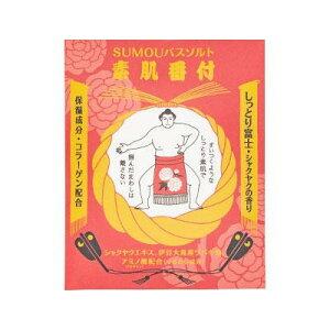【代引不可】SUMOUバスソルト 素肌番付  しっとり富士 12個入り「他の商品と同梱不可/北海道、沖縄、離島別途送料」