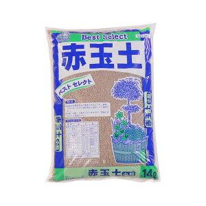 【代引不可】あかぎ園芸 赤玉土 小粒 14L 4袋「他の商品と同梱不可/北海道、沖縄、離島別途送料」