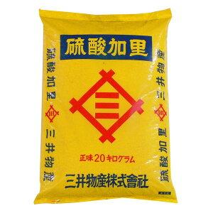 【代引不可】あかぎ園芸 硫酸加里 20kg 1袋「他の商品と同梱不可/北海道、沖縄、離島別途送料」