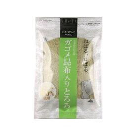 【代引不可】日高食品 がごめ昆布入りとろろ 45g×20袋セット「他の商品と同梱不可/北海道、沖縄、離島別途送料」
