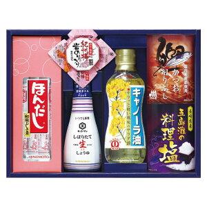 ◎味の素ほんだし&キッコーマンギフト AK-30 7065-031「他の商品と同梱不可/北海道、沖縄、離島別途送料」
