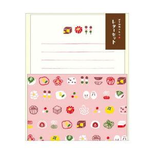 ふわり レターセット 和菓子 5個セット FL14109「他の商品と同梱不可/北海道、沖縄、離島別途送料」