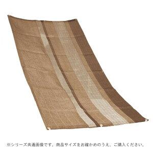 洋風すだれストライプはとめタイプ約175×180cm350104830