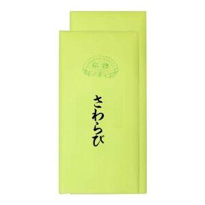 仮名用加工紙 さわらび 2×6尺 50枚 AD522-3「他の商品と同梱不可/北海道、沖縄、離島別途送料」