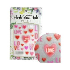 ハーバリウムクラブ ハーバリウムシール ラブハート (両面印刷) HR-LHT-101「他の商品と同梱不可/北海道、沖縄、離島別途送料」