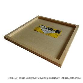 星野工業 枠付のし板 中 A-71「他の商品と同梱不可/北海道、沖縄、離島別途送料」