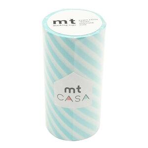 mt CASA マスキングテープ 100mm ストライプ・ミントブルー MTCA1105「他の商品と同梱不可/北海道、沖縄、離島別途送料」