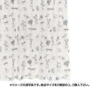 Arie(アーリエ)ミッキーFULカーテン2枚組100×198W725718000198001