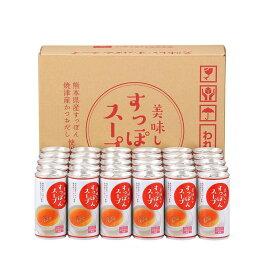 岩谷食品 美味しいすっぽんスープ 30缶「他の商品と同梱不可/北海道、沖縄、離島別途送料」