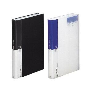 【代引不可】LIHIT LAB.(リヒトラブ) 名刺ホルダー Card EX・S A4S A-946「他の商品と同梱不可/北海道、沖縄、離島別途送料」