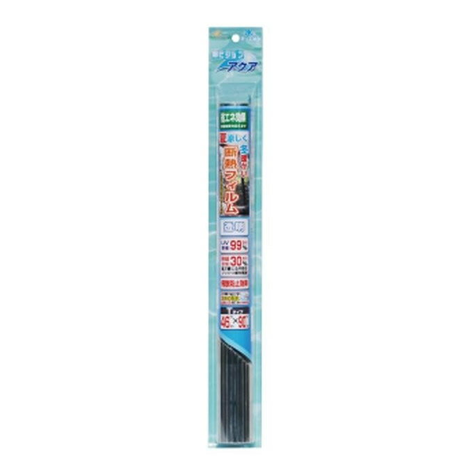菊池襖紙工場 窓ビジョンアクア 飛散防止 断熱フィルム 46cm×1.8m 透明・DN-S1「他の商品と同梱不可」