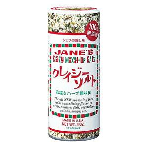 【代引不可】クレイジーソルト 12セット 102「他の商品と同梱不可/北海道、沖縄、離島別途送料」