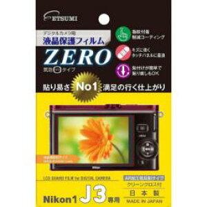 ☆エツミ 液晶保護フィルムZERO Nikon1 J3専用 E-7303