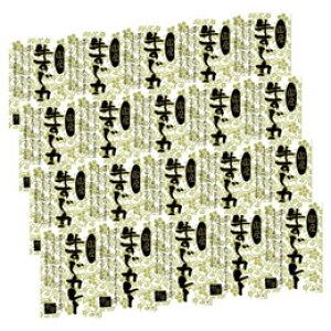 ☆国産牛すじカレー K20817235